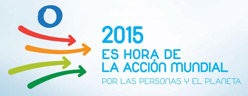 Logotipo de la Cumbre sobre Desarrollo Sostenible de las Naciones Unidas que tendrá lugar del 25 al 27 de septiembre en Nueva York