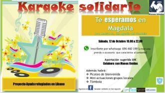 Cartel del karaoque en San Agustin de Guadalix a benefico de Manos Unidas